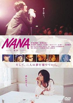 nanathemovie