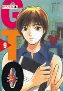 GTO - Great Teacher Onizuka #09