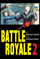 Battle Royale #02