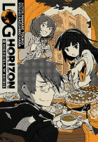 Log Horizon #5