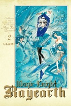 Magic Knight Rayearth #02