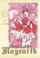 Magic Knight Rayearth #04