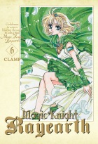 Magic Knight Rayearth #06