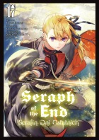 Seraph of the End. Serafin Dni Ostatnich #17