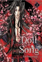 Doll song #02