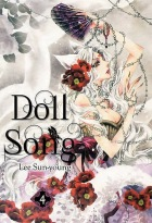 Doll Song #04