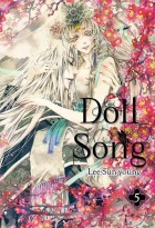 Doll song #05