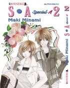 S A: Special A #02