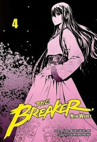 The Breaker New Waves #04