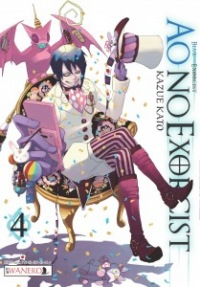 Ao No Exorcist #04