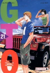 GTO - Great Teacher Onizuka #21