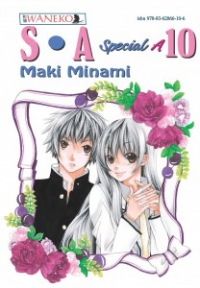 S A: Special A #10