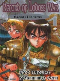 Record of Lodoss War #1: Szara Wiedźma